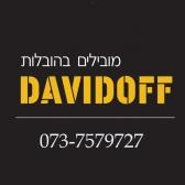 ПЕРЕВОЗКИ DAVIDOFF