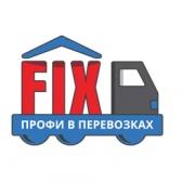 Перевозки FIX